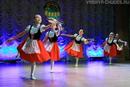 2019 VII Всероссийский Созвездие улыбок. Исполнительское мастерс