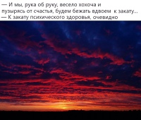 Евгений Можевикин фото №11