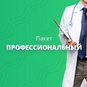 Пакет «Профессиональный», курс «Нутрициология и превентивная диетология»