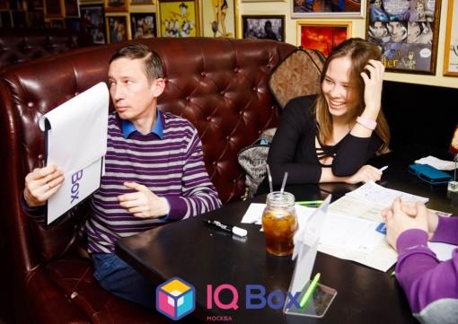«IQ Box Москва - Игра №56 - 03/03/20» фото номер 27