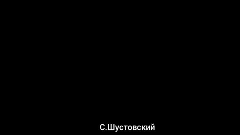 Видео от Златы Оглезневой