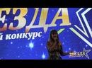 Екатерина Фирсова - Любовь настала