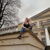 Диана Шварова