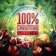 Новогодние и Рождественские - Jingle Bells