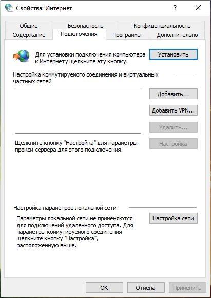 Tor в Windows: установка службы, создание скрытого сервиса, использование браузерами и для пентеста, изображение №11