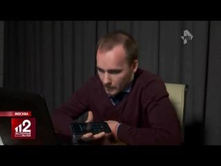 Писатель, эзотерик Артемий Никара стал жертвой телефонных мошенников РенТВ