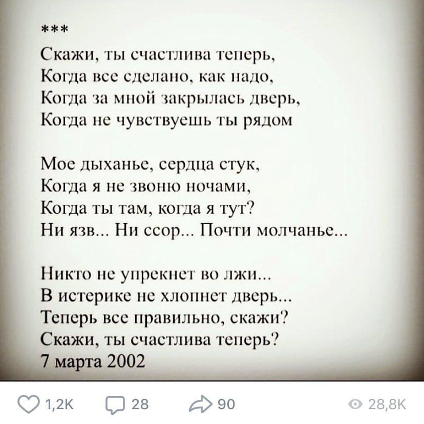 фото из альбома Юлии Дубинской №10