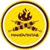 Мангал Клаб | Шашлык, шаурма | Кафе | Челябинск
