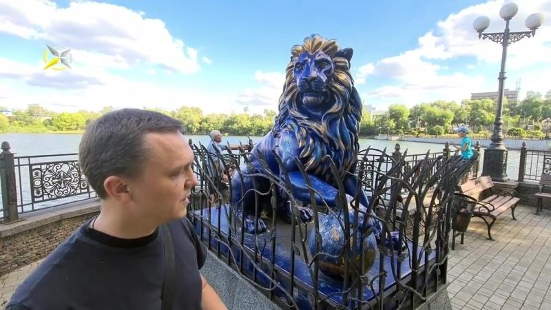 Львовский лев взят под стражу в самом центре Донецка.