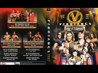 มวยปล้ำพากย์ไทย WWE Vengeance Night of Champions 2007 Part 1 ครับ พี่น้อง เครดิตไฟล์ กลุ่มมวยปล้ำพากย์ไทย