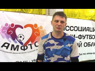 🎤🎤Послематчевое Интервью - Алексей Бондаренко (КБП+)🎤🎤