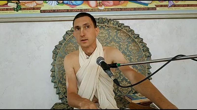 Шримад Бхагаватам 1.5.31. Рамешвара дас