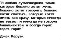 Кирилл Серебряков фото №29