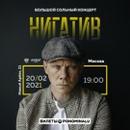 Владимир Афанасьев фотография #28