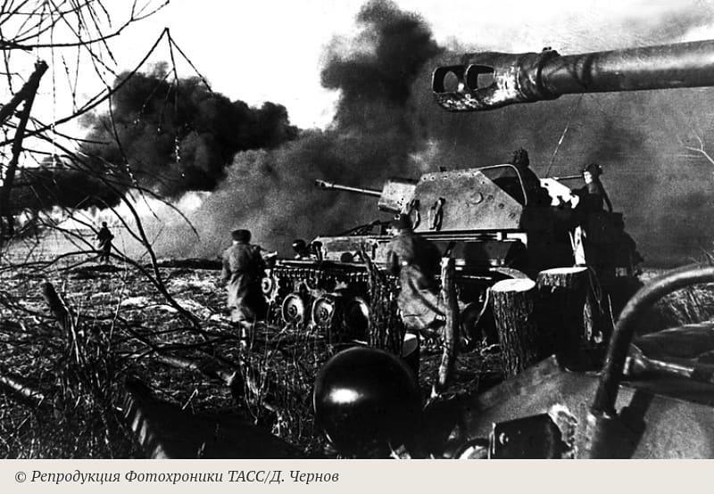 В этот день 76 лет назад, 7 февраля 1945 года, советские войска заняли более 30 населённых пунктов около Кенигсберга