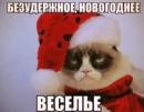 Фотоальбом Сергия Коринчука