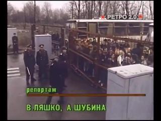 Польские туристы массово вывозят товары из Советского Союза во время правления Горбачёва, 1990 год.СССР