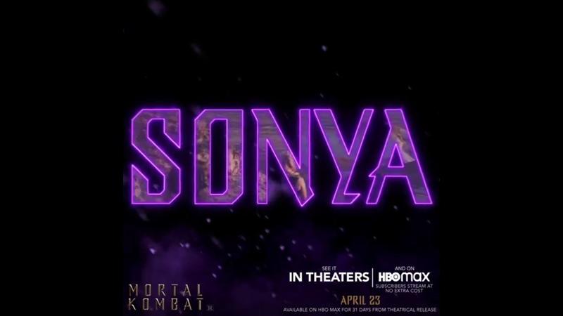Соня Блэйд Мортал Комбат В Кинотеатрах и потоковой передаче На HBO Max 16 апреля