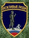 Фотоальбом Евгения Козелкова