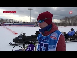 Видео легендарная гонка «Берингия» проходит наКамчатке