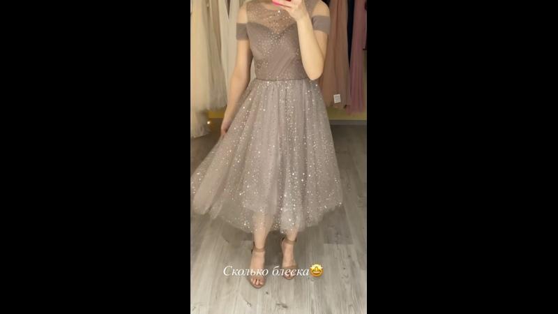 Вечернее платье блеск