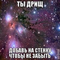 Тимур Королёв фото №27