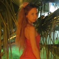 Фотография профиля Елены Игнатьевой ВКонтакте