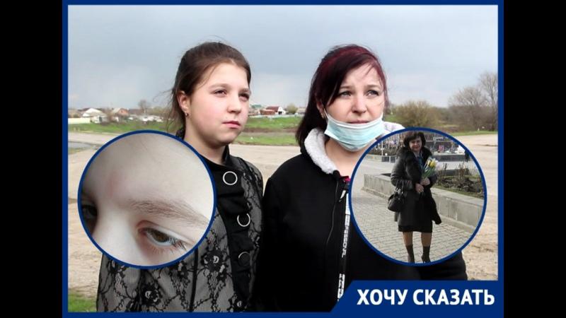 12-летняя Влада рассказала о своем избиении директором школы в Волгодонском районе