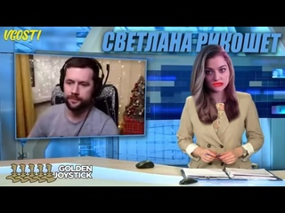 [Vgosti I World Of Tanks] Светлана Рикошет - Новости недели (АНОНС)