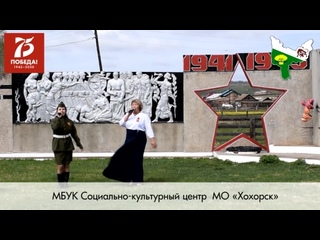 Всероссийская акция «Катюша»