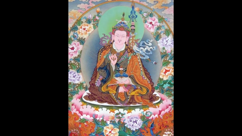 Chogyal Namkhai Norbu - Seven line prayer to Guru Rinpoche