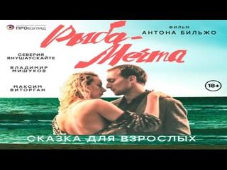 Live: Мир Кино - Мелодрама,комедия,триллер  (2016)