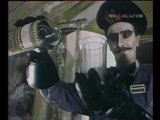 Маски шоу Куплеты Мефистофеля[Программа взгляд 1989 год]