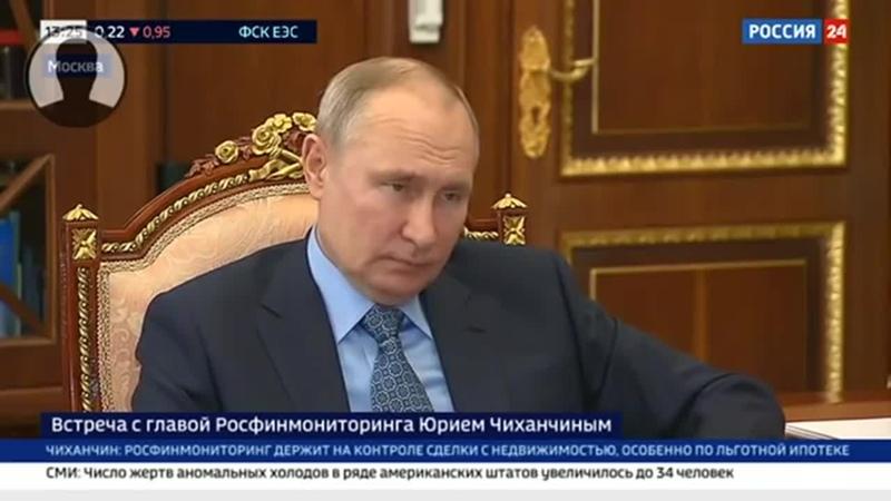 Контрабанда взятки коррупция Путину доложили о массовых хищениях бюджетных ср