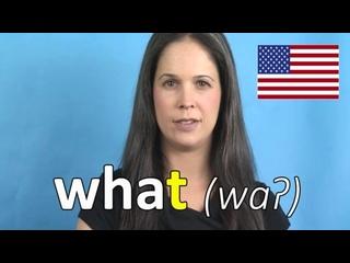 American vs British consonants / произношение / pronunciation / английский язык/ Уроки / Видео / Learn English / BBC