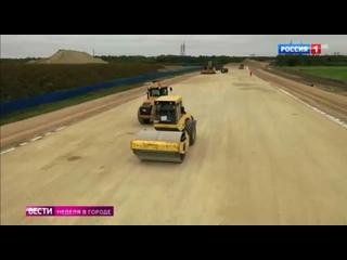 Строительство дорожно-транспортных объектов в Подм...