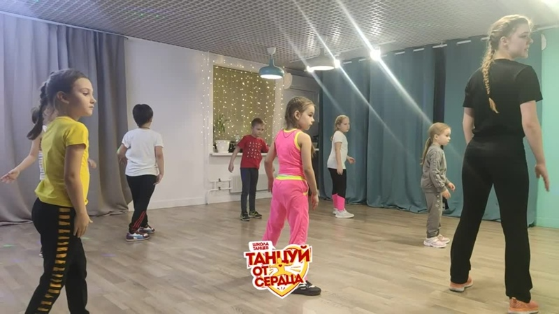 школа танцев в Самаре Танцуй от Сердца Новая Самара группа 6 8 лет