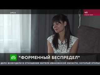 """Видео от Коллегия адвокатов """"Карабанов и Партнеры"""""""