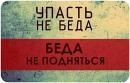 Фотоальбом Алексея Каширца