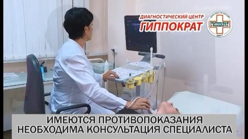 Видео от Дца Гиппократа Диагностического Центра Гиппократа