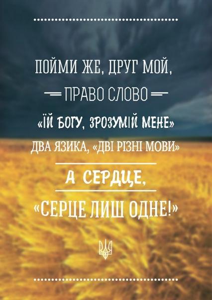Витька Кравчук, Белая Церковь, Украина
