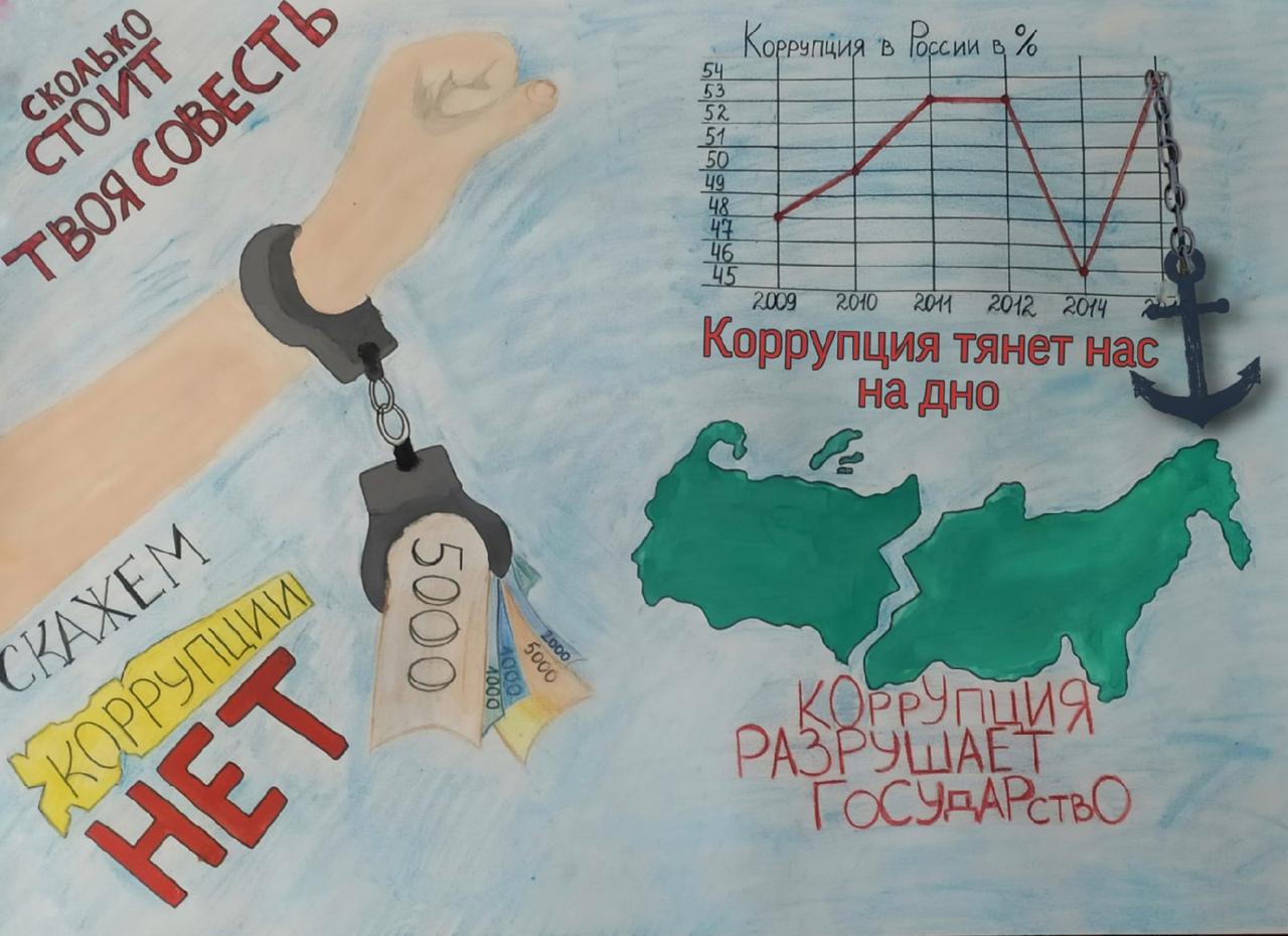 Петровские старшеклассники получили награды регионального конкурса антикоррупционной направленности