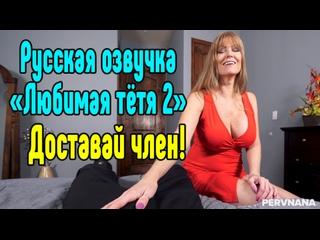 Darla Crane большие сиськи big tits [Трах, all sex, porn, big tits , Milf, инцест, порно blowjob brazzers секс анальное]