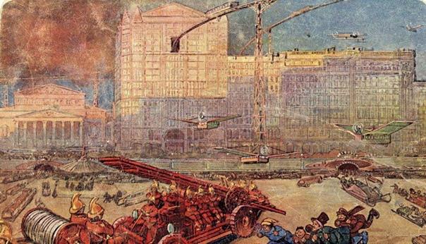 Картинки «Москва будущего» глазами жителей столицы, 1914 год Ещё тогда футурологи начали говорить, что Москва погрузится в шум в связи с развитием дорожно-транспортной инфраструктуры и не
