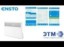 Ensto Heat Control App Tutorial Video