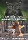 Фотоальбом Елизаветы Куреевой