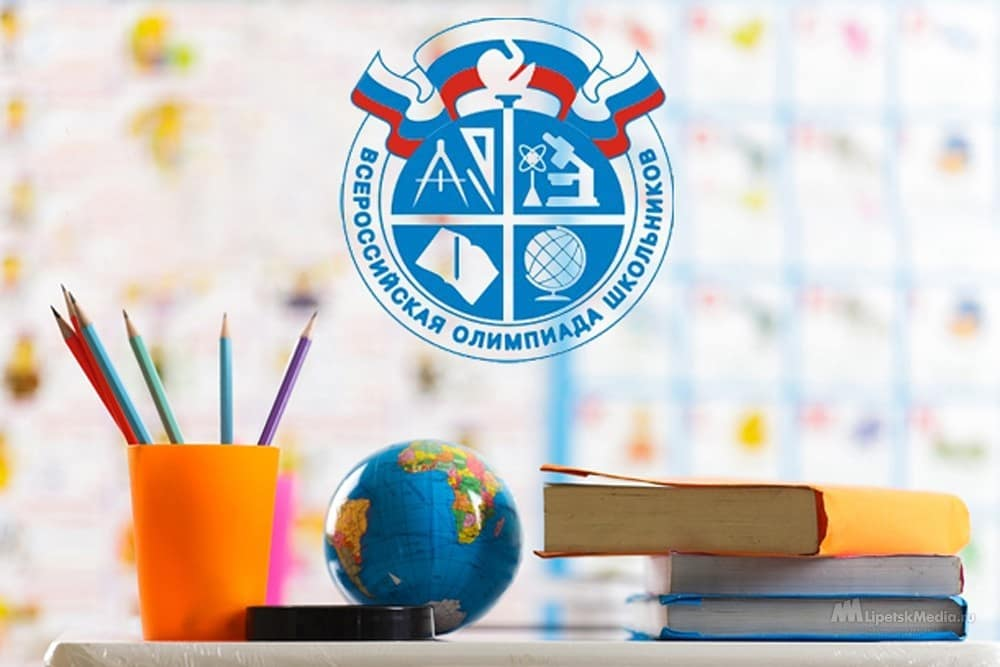 Российское Министерство просвещения планирует значительно обновить перечень олимпиад, интеллектуальных и творческих конкурсов, направленных на развитие способностей школьников