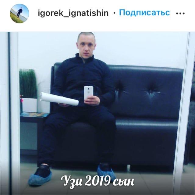 Игорь, 27, Zverevo