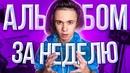 Логинов Игорь | Санкт-Петербург | 17