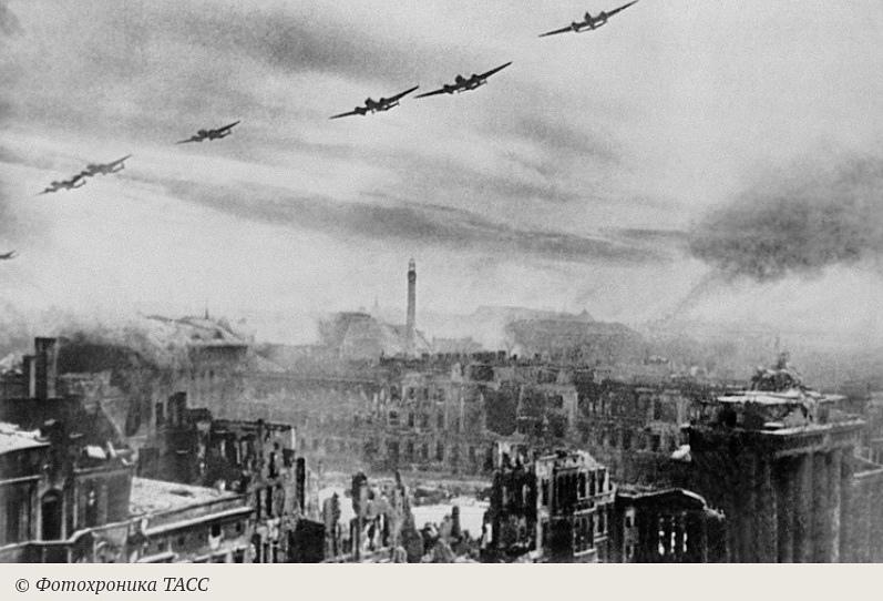 76 лет назад, 18 апреля 1945 года, части Красной Армии продолжали наступление на Берлин